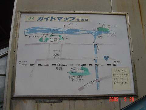 saigata_JR_infomap