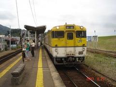 akiyaguchi_home2_forKaruga