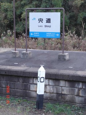 shinji_0p