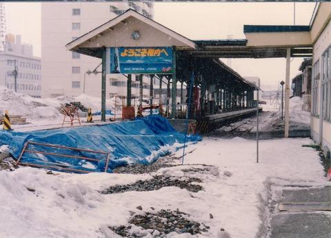 wakkanai_konai_1992