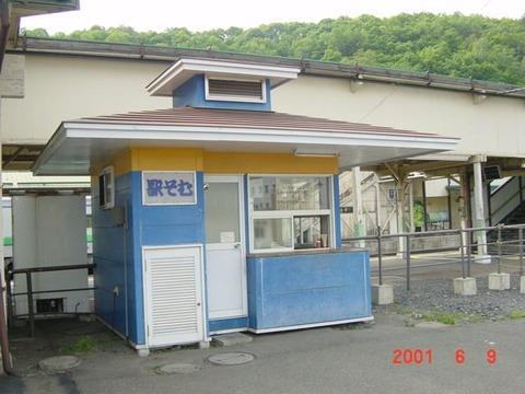 engaru_ekisoba1