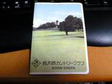 長太郎ゴルフ場