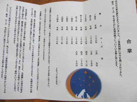 2014_3_10