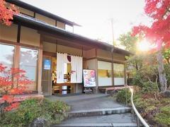 京あられのお店 小倉山荘