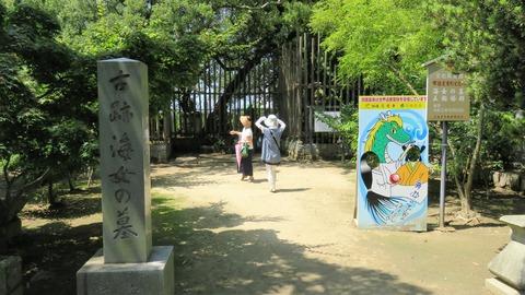 15・古跡海女の墓 志度寺