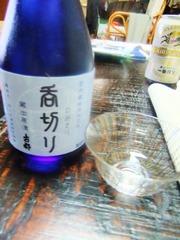 """蔵出原酒""""古都""""の""""呑切り"""""""