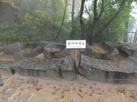 新羅時代の石組み残余