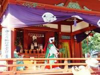 神代神楽・御神前二本榊の舞
