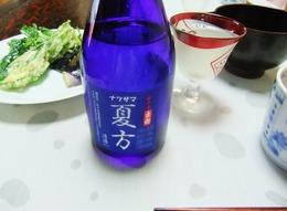 """10・""""古都""""の純米吟醸・生貯蔵酒""""夏方(なつざま)"""""""
