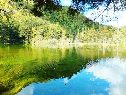 秋の明神池・一の池