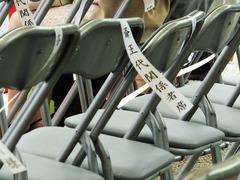 斎王代関係者の椅子席