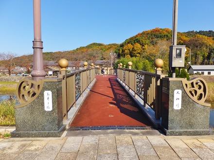 8・大和川に架かる馬井出橋