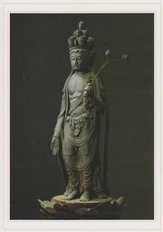 28・解脱上人の念持仏・十一面観音菩薩立像(重文)・平安時代