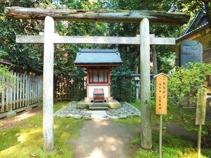 摂社・鹿島神宮