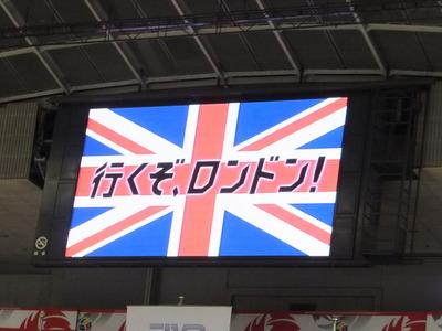 頑張れ日本