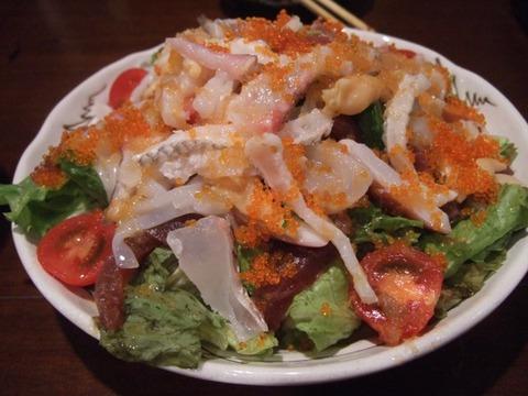 絶品の魚源サラダ