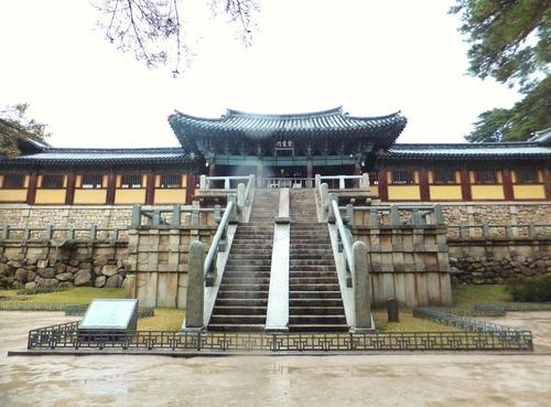 仏国寺・紫霞門正面