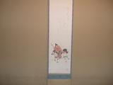 葵祭の掛け軸