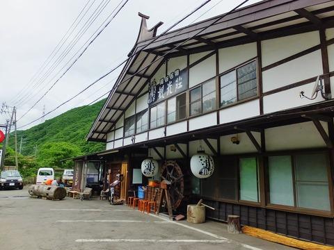 3・観光荘
