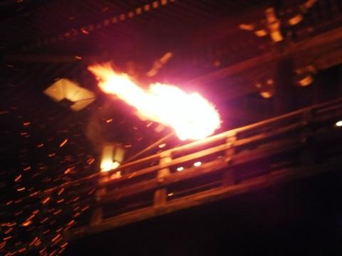 火の玉奔る