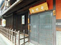 旅籠・寺田屋