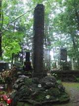 一茶翁のお墓