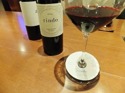 2009 rindo(紫鈴)