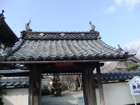 典厩寺山門