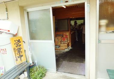 宮川うどん店入口です