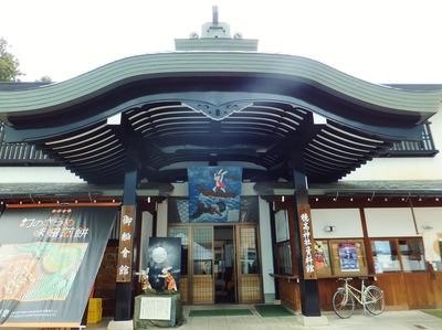穂高神社・御船会館