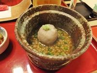 32・蕎麦まんじゅう