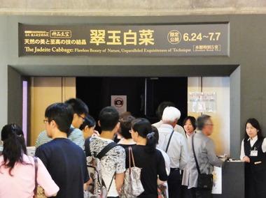 7・特別展示室入口