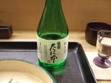 日本酒たに本