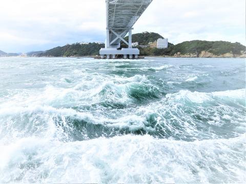 �淡路島より 暴れる鳴門海峡
