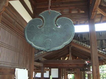 宇治・萬福寺の雲板(ウンパン)