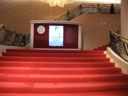 劇場大階段