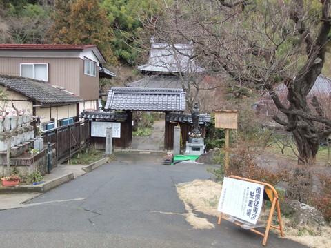 象山恵明寺