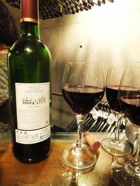 ワインお変わり自由