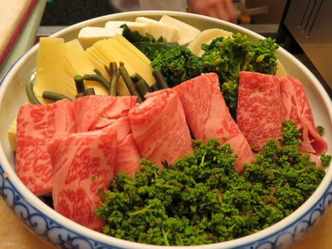 �牛シャブの花山椒鍋