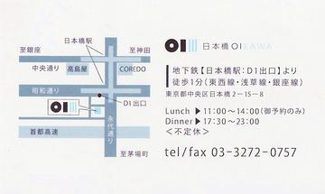 OIKAWA・MAP