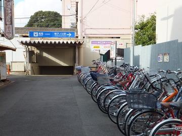 帷子の辻駅前