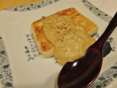 9・焼胡麻豆腐