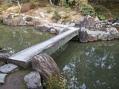 松琴亭側から石橋を