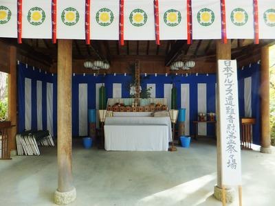 アルプス遭難者慰霊祭も同時に執り行われる