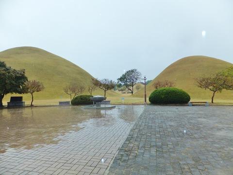 4・慶州の大陵苑古墳群