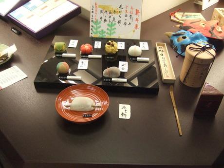 新年を彩る老松の菓子