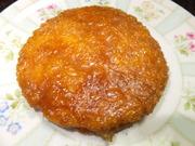 7・カスタード味噌煎餅