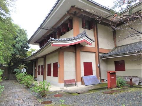�千本釈迦堂・霊宝殿