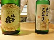 19・満寿泉・米のささやき
