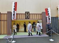 5・平成中村座入口